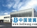 日本旭硝子公司决定在深圳建液晶面板用玻璃基板厂