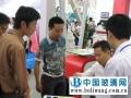 中益油墨公司参加第22届中国国际玻璃工业技术展览会