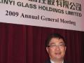中国天津第一条优质浮法玻璃生产线今天举行点火仪式