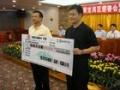 信义集团主席李贤义被选为深圳港商领袖