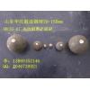 矿山专用高硬度低磨耗锻造钢球