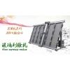供应广东,深圳,福建,江西立式玻璃刻绘机价格夹胶工艺