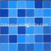 海口景观水池马赛克 蓝色水晶玻璃马赛克 鱼池泳池瓷砖