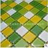 绿黄白色水晶玻璃马赛克 厨房浴室泳池鱼池瓷砖背景墙装修