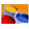 深圳厂家供应玻璃UV油墨金属玻璃UV丝印油墨