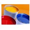 免烤玻璃油墨高硼硅玻璃油墨自干钢化玻璃油墨深圳厂家