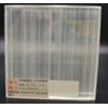 超长超大夹丝玻璃js-010-1180旭日梅兰玻璃