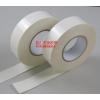 塑胶板贴合双面胶带 不锈钢板双面胶带