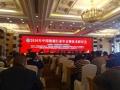 华南最大国际玻璃工业展会8月24-26日举行-捷报纷纷传来