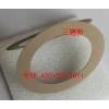 【日光灯管】切片 陶瓷切片 树脂金刚石超薄划片刀 玻璃切片