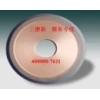 开槽砂轮 钨钢合金砂轮 SDC树脂金刚石砂轮