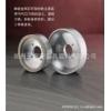可订做PCD、PCBN超硬刀具陶瓷金刚石砂轮