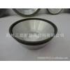 【质优价廉】磨刀机砂轮 合金砂轮 树脂金刚石砂轮