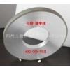 【钕铁硼】磁性材料砂轮 树脂金刚石砂轮