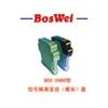 BSW2000系列多信号输入全隔离信号调理器