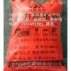 平塘县供应隧道裂石剂