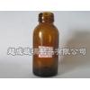 药用玻璃瓶|医药瓶|模制瓶