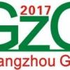 2017中国(广州)国际玻璃展览会