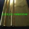 塑料双面银烫金纸、片材双面金色烫金纸、镭射双面金电化铝