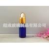 蓝色精油瓶 玻璃精油瓶 玻璃瓶