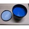 供应厂家新品水性隔离蓝胶 隔离胶 可喷涂可丝网印刷