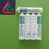 硅酮耐高温密封胶、食品级高温密封胶、耐高温300度密封胶