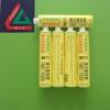 密封胶厂家直供强力耐高温密封胶、无硅高温密封胶、耐温400度