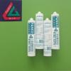厂家直供防霉密封胶、防水密封胶、环保玻璃胶