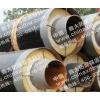 蒸汽保温管报价-直埋式蒸汽保温管-鑫大保温销售部