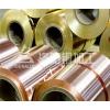 锌白铜带批发/铜管报价/中铝洛阳铜加工有限公司