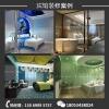 江苏办公室装修-简约办公空间实例-济南宝境装饰工程有限公司