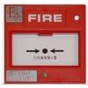 防爆产品生产厂家-原装诺帝菲尔消防模块-西安仁吉电子科技有限
