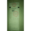 工程报销凭证报销单/正规报销单电话/北京票务咨询服务中心