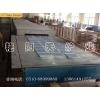 供应通体玻璃马赛克生产线