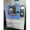 厂家现货供应砂尘试验箱 砂尘测试机 砂尘实验仪 砂尘检测仪