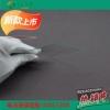 腾昌旭坤1653308适用于bio-rad电泳仪玻璃板短板