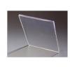 硼硅3.3耐热玻璃(可磨边、钢化、热弯、丝印)