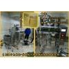 鸡汁包装机-袋装鸡汁调味料包装机--星火合肥