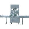承德科胜直线灌装机|食用油灌装机|河北灌装机