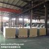 环保硫氧镁彩钢板 苏州环保硫氧镁彩钢板 环保硫氧镁彩钢板价格 励沣供