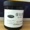 现货供应   钢化玻璃催化剂  化学钢化催化剂