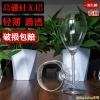 创意高硼硅无铅玻璃高脚红酒杯 施华洛世奇元素水钻可定制