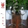 定制河北华安一对儿杯欧式无铅玻璃杯高硼硅红酒杯