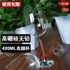 厂家批发定制红酒杯 奢华红钻水晶底座高硼硅无铅玻璃红酒高脚杯