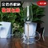 河北厂家定制欧式高硼硅无铅玻璃杯 水钻高脚杯