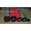 特价供应E7-12L滤芯E7-16L滤芯