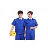 供应苏州定做短袖工服生产厂家哪里有批发尚美供