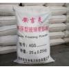AG玻璃蒙砂粉
