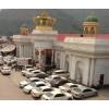供应缅甸小勐拉皇家电话130-3599-4184