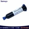 叠片玻璃切割研磨水解UV胶 临时粘接剂